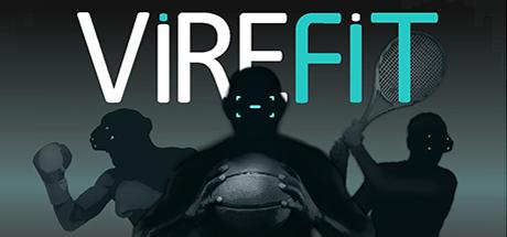 整流罩(VireFit)