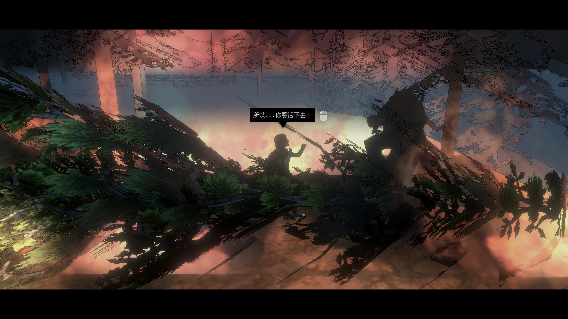 永夜之地/进化启示录/Night Island插图2