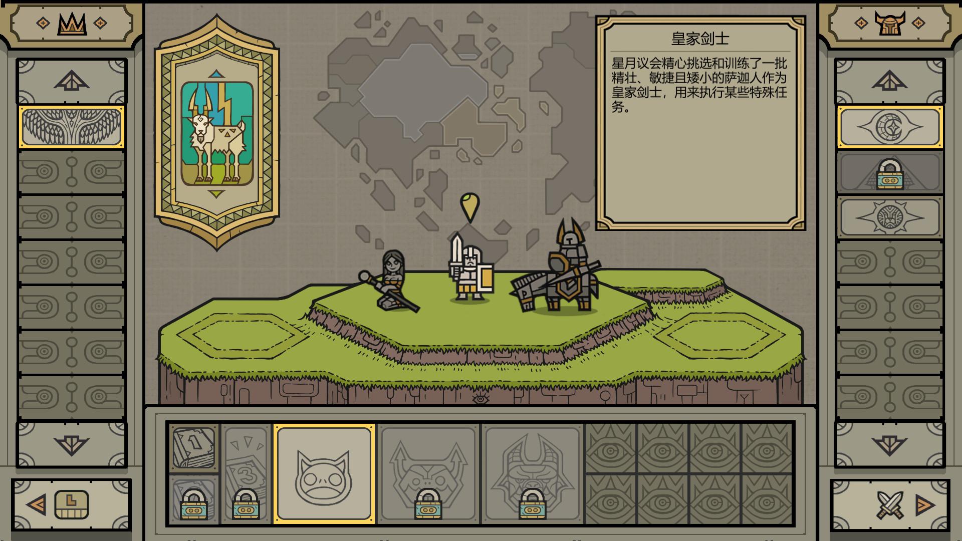 【简中】军团(LEGIONCRAFT) - 第7张  | OGS游戏屋