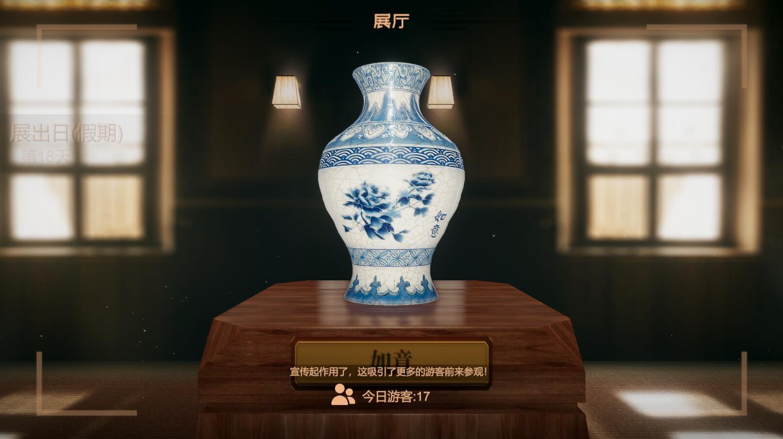 陶艺大师 v0.98a|OST|休闲模拟|容量1.5GB|中文免安装|支持键盘.鼠标-开心电玩屋