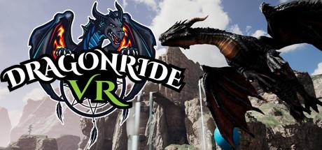 龙骑(DragonRide VR)