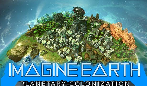 幻想地球(Imagine Earth)