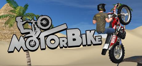 特技摩托(Motorbike)