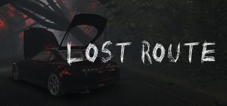 迷路(Lost Route)