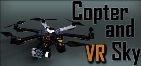 直升飞机和天空(Copter and Sky)