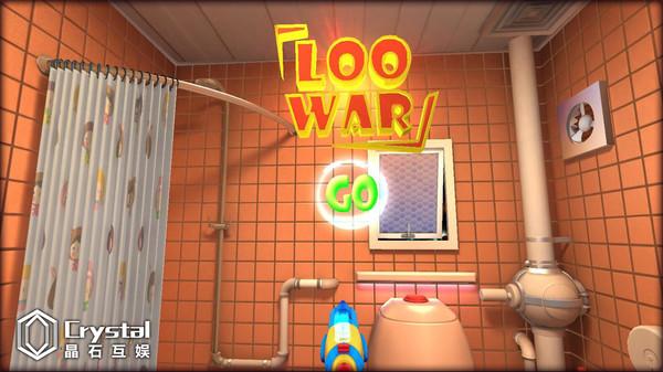 厕所战争(LooWarVR)