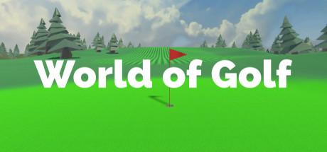 高尔夫世界(World of Golf)
