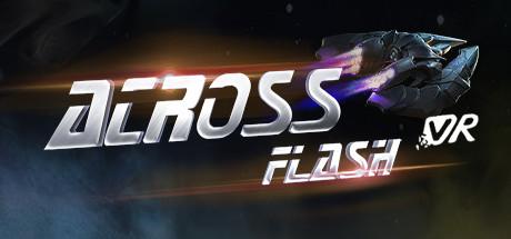 超越光速(Across Flash)