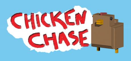 追鸡(Chicken Chase)