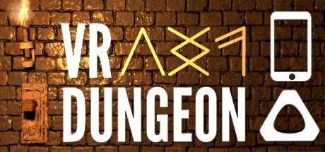 地牢(VR Dungeon)