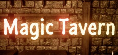 魔法酒馆(Magic Tavern)