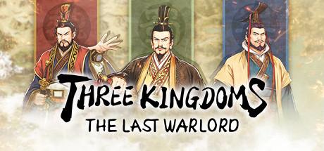 三国志:汉末霸业-龙腾虎啸-正式版-V1.0.0.2691-全DLC-(官中)插图3