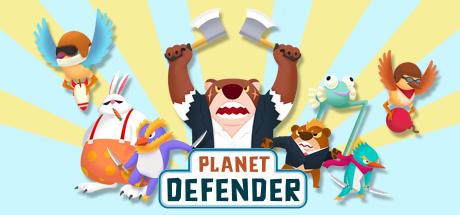星球保卫战(Planet Defender)