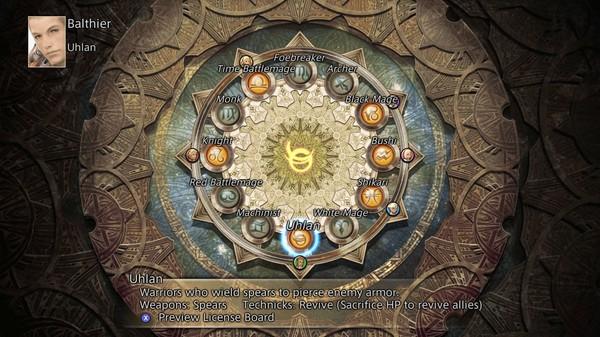 最终幻想12:黄道时代(Final Fantasy XII: The Zodiac Age)更新至1.04版
