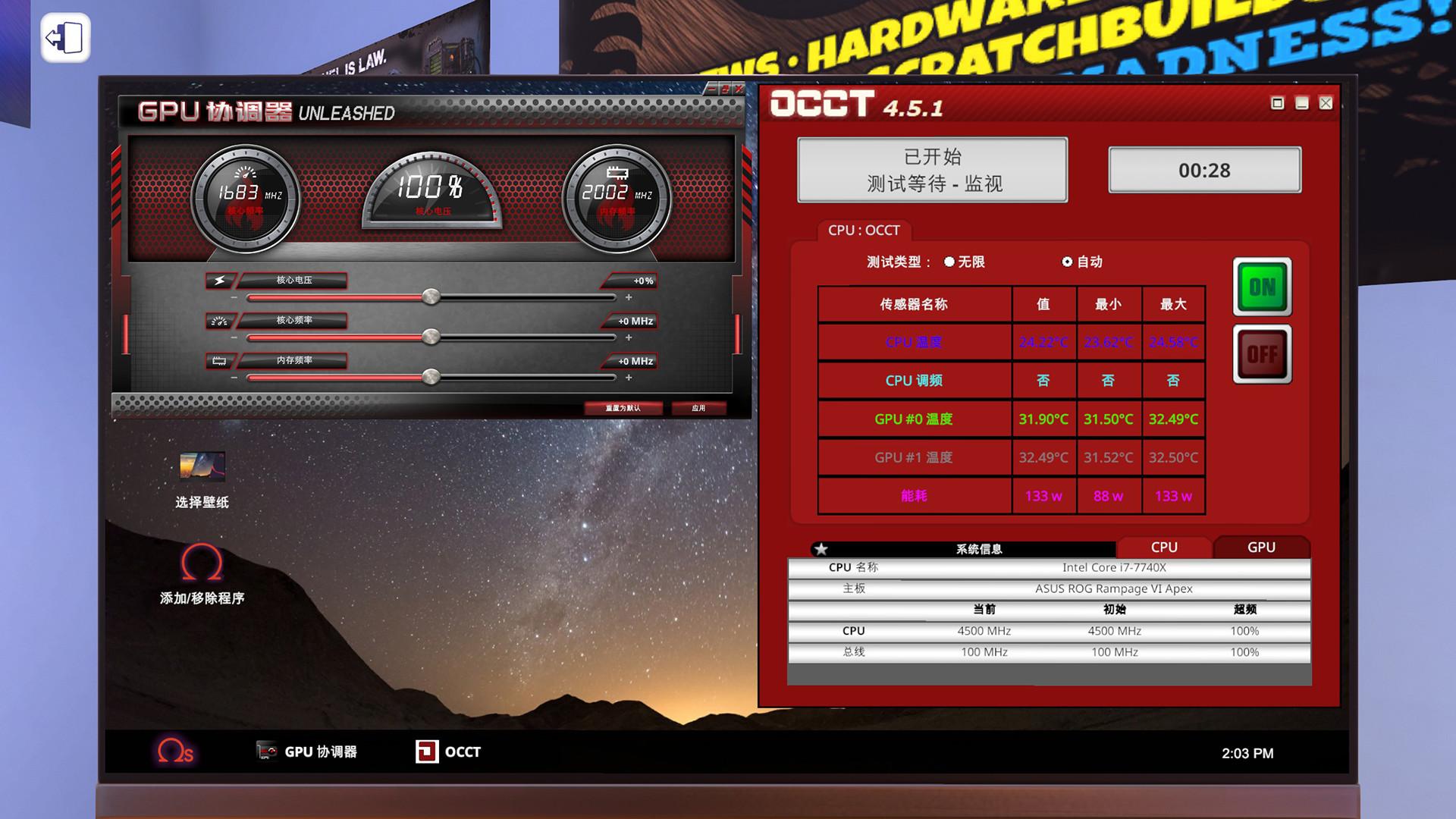 PC装机模拟器-豪华版-V1.12.3-(官中+全DLC+OTS)插图11
