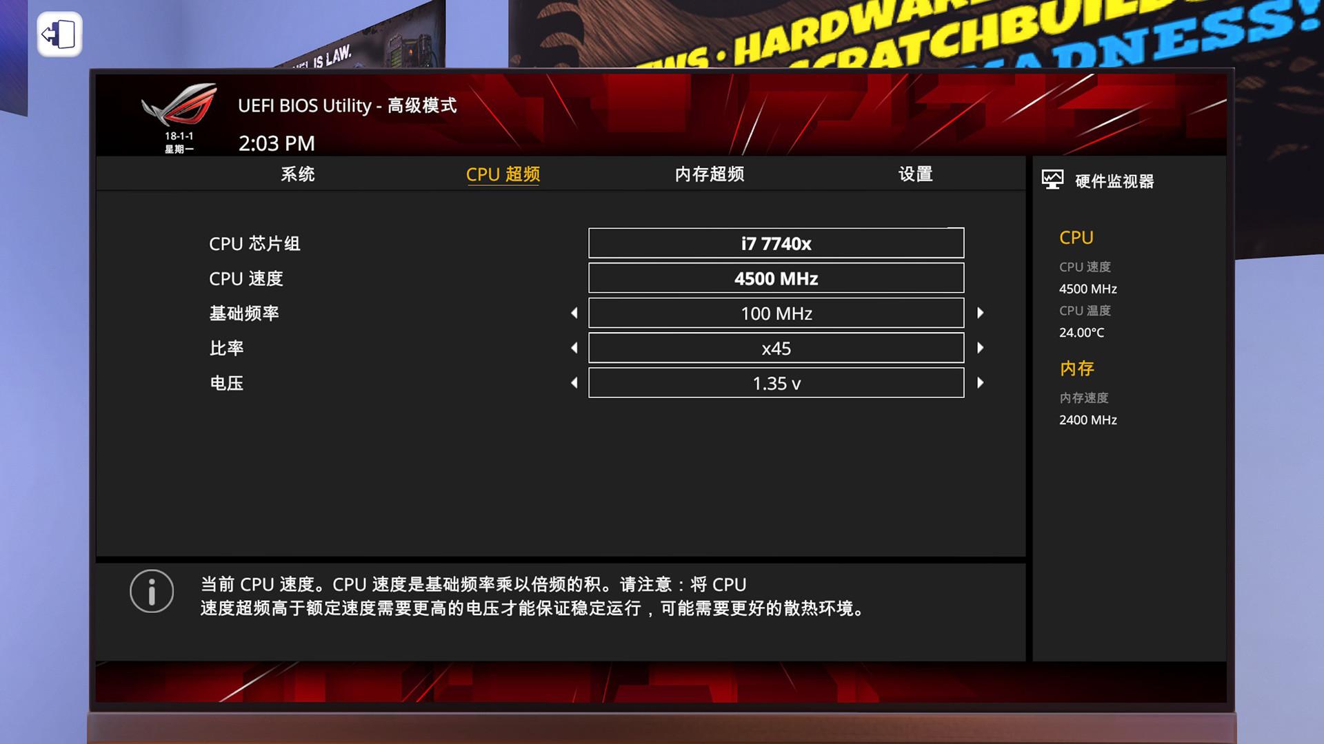 PC装机模拟器-豪华版-V1.12.3-(官中+全DLC+OTS)插图12