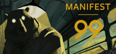 清单99(Manifest 99)