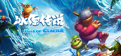 冰原传说(Tales of Glacier (VR))