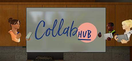 绘图工具(CollabHub)