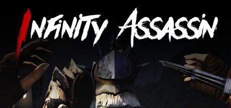 无限刺客(Infinity Assassin (VR))