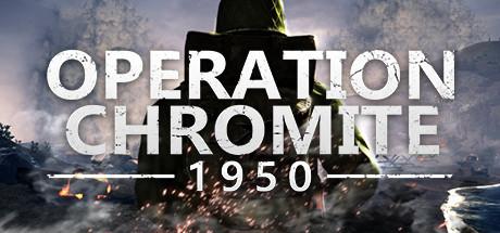 仁川登陆作战(Operation Chromite 1950 VR)