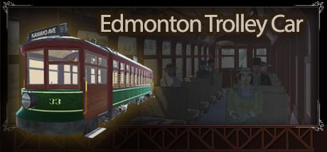 埃德蒙顿有轨电车(Edmonton Trolley Car)