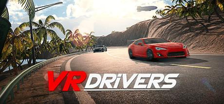 司机(VR Drivers)
