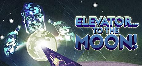 登月电梯(Elevator... to the Moon!)