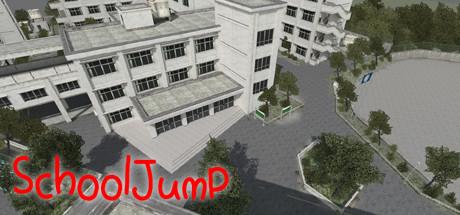 漫步学校(SchoolJump)