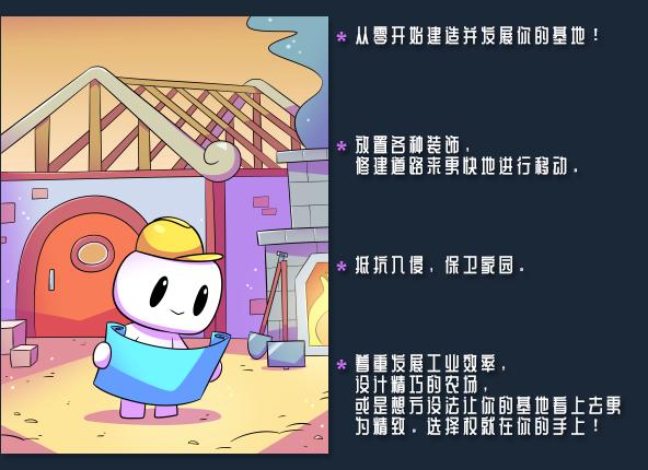 浮岛物语/Forager插图5