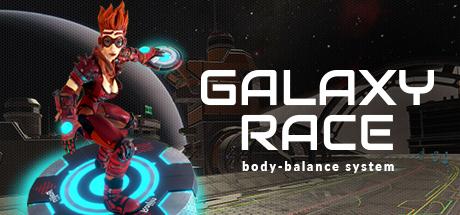 银河竞赛(Galaxy Race)