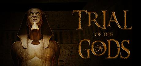 诸神的审判(Trial of the Gods)