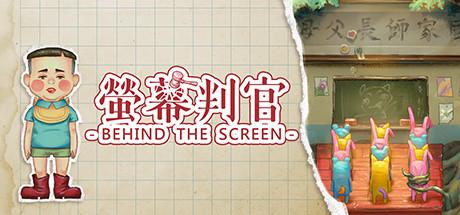 螢幕判官官方中文