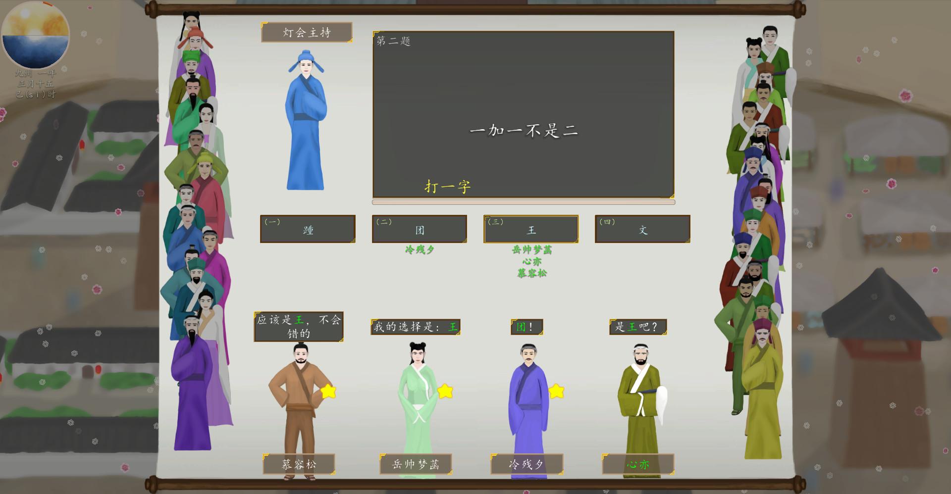 九州:商旅-正式版-v1.1.62 官中插图5