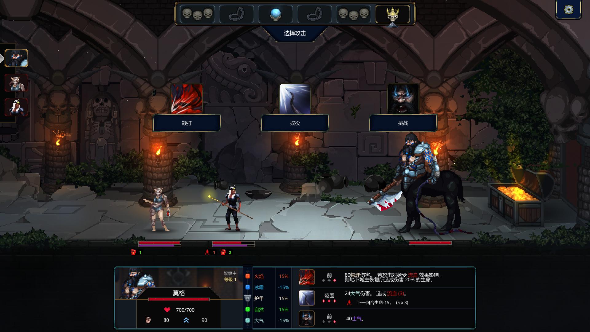 魔王大人,击退勇者吧-新DLC女神归来-支持者版V1.07–(官中+OTS+全DLC)插图10
