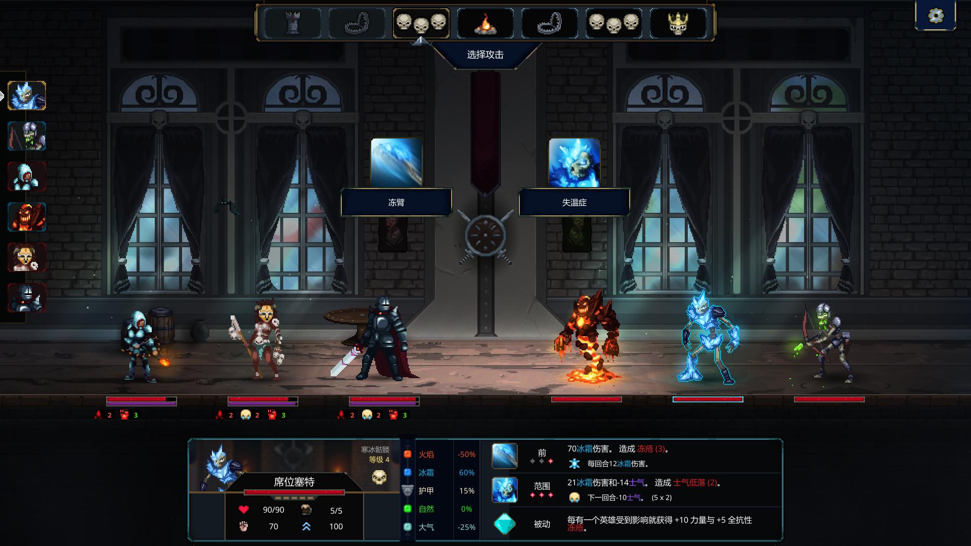 魔王大人,击退勇者吧-新DLC女神归来-支持者版V1.07–(官中+OTS+全DLC)插图7