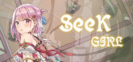 寻找女孩Seek Girl(官中全DLC版)-百度云盘